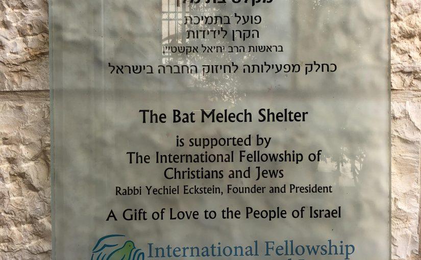5. Bat Melech